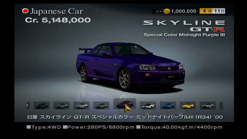 Image - Nissan-skyline-gt-r-specialcolor-midnightpurple-iii-r34-00.jpg ...