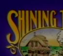 Shining Time Station (television series)