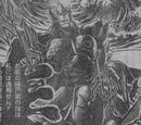 Personagens do Volume 4 - Câncer