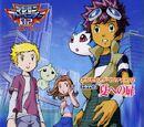 Digimon Adventure 02: Natsu e no Tobira