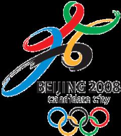 240px-Beijing2008_bid.png