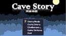 Cavestorymenu.png