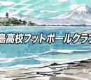 Ep05: Enoshima High Football Club!?