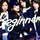 Beginner (Song)