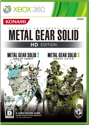 image   metal gear solid hd collection xbox 360 japan m