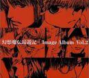 Gensoumaden Saiyuki Image Album 2