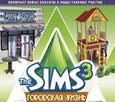 The Sims 3: Городская жизнь Каталог