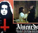Алукарда, дочь тьмы (1978)