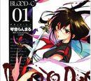 BLOOD-C (manga)