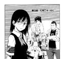 Toaru Kagaku no Railgun Manga Chapter 009