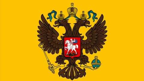 Russian Imperial Court