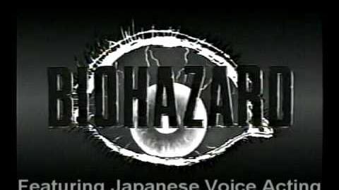Resident Evil/notes