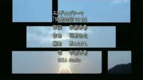 Kekkaishi Ending 04