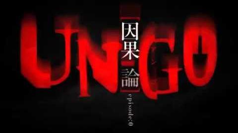 Un-Go episode Inga Chapter teaser