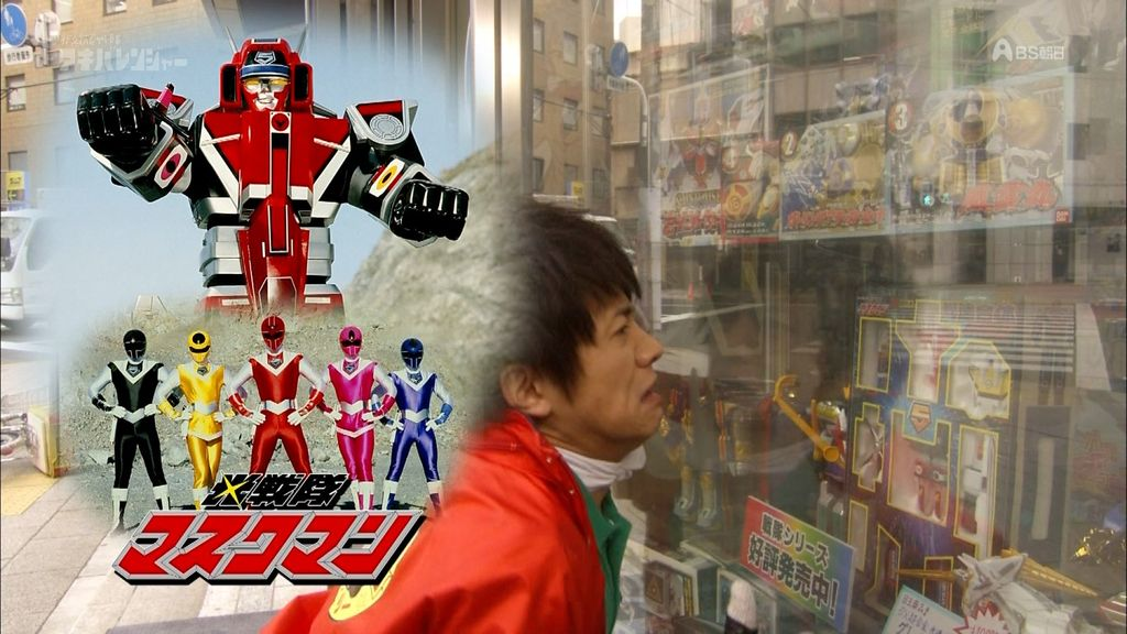 Image akibaranger rangerwiki the super for Domon episode 39