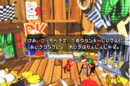 Cranky's Hut - Donkey Kong Country 2 (Japan, Advance).png
