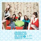 {Biografia} Girl's Day 140px-Girls-day-header