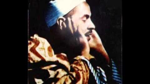 Mohamed Refaat (Al Talak), الشيخ محمد رفعت, سورة الطلاق