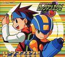 Rockman.EXE Game Ongaku Dai Zenshuu - Rockman.EXE 1~3