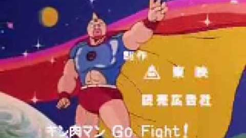 Kinnikuman - 1st OP - Kinnikuman Go Fight!
