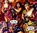Nine-Fold Daughters of Xao (Earth-616)/Gallery