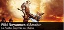 Spotlight-amalur-20120501-255-fr.png