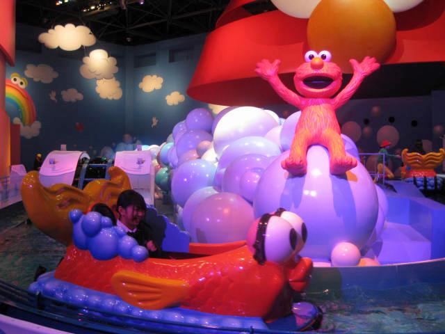 Sesame Street Fun World Muppet Wiki