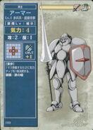 Armored Knight Iris