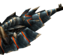 Akantor Horn