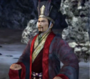 DW6 Chen Gong.png
