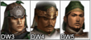 Dynasty Warriors Unit - First Bow.png