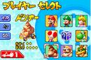 Character Selection - Mario Kart Super Circuit.png