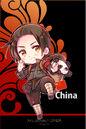 ChinaChibi 5.jpg