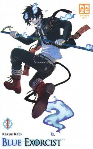 Rin Okumura 469454