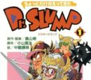 Dr. Slump Returns, But Only For a Little While