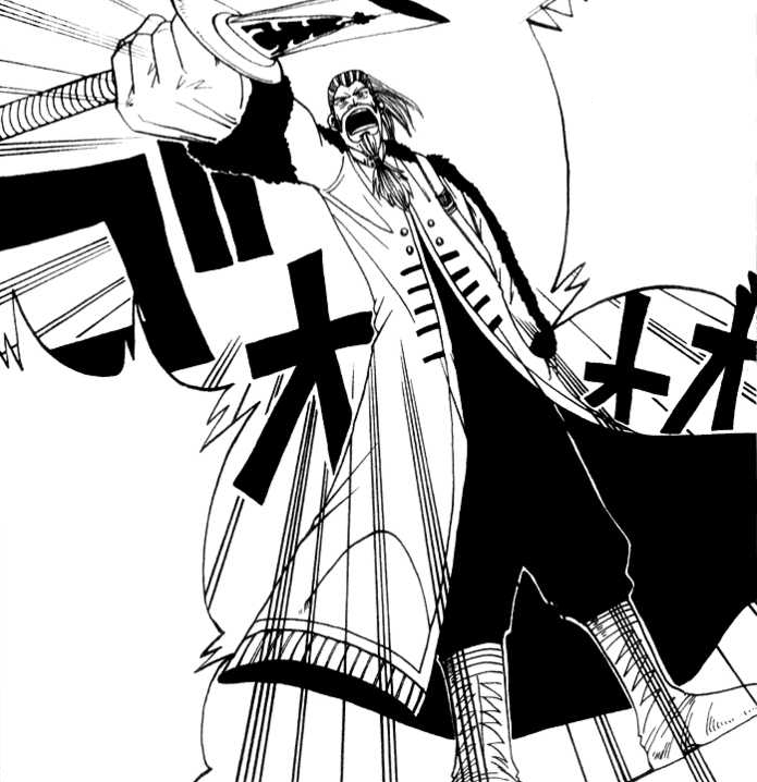 Rave Master Wiki, The Site For Hiro