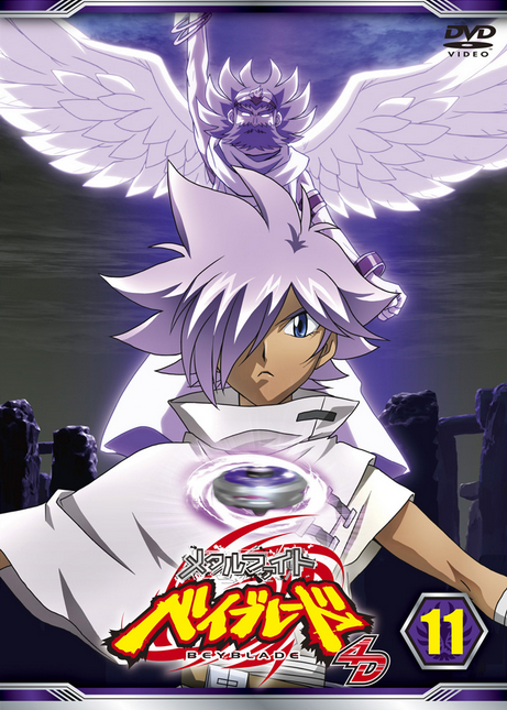 Image - Dunamis and Jupiter.png - Beyblade Wiki, the free ...