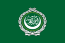 Flag of the Arab League svg.png