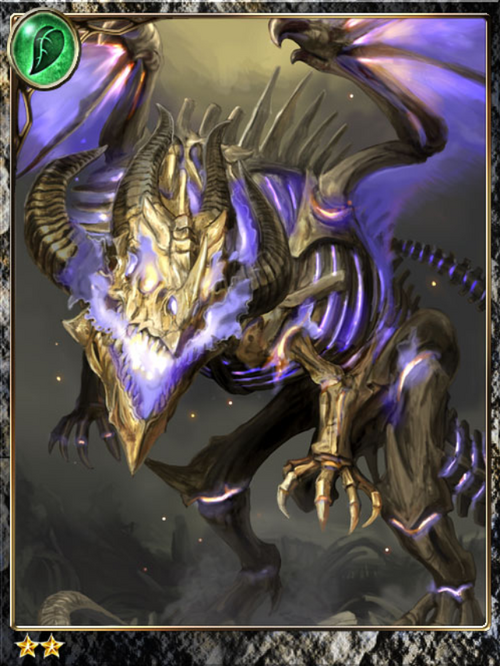 Rage Skull Dragon Legend Of The Cryptids Wiki