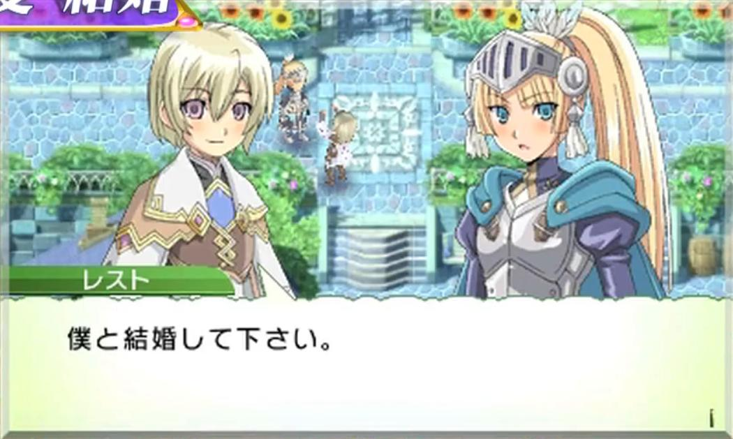 dating requirements rf4 [rf4] i tamed a lvl 115 [rf4] need some help with dating in this game in my case, 3 years of dating her with all requirements set permalink embed save.