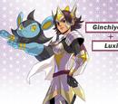 Ginchiyo