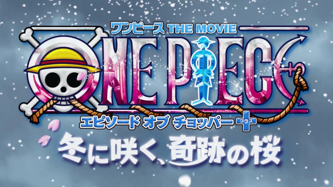 One Piece – The Movie: Episode of Chopper+: Fuyu ni Saku, Kiseki no SakuraFan-Feed