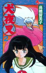 Quyển Nhật 2