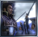 Dynasty Warriors 6 - Empires Trophy 5.png