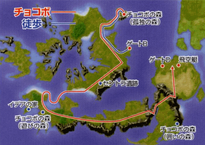 FF8 Side Quests - UFO sightings |Ragnarok Ff8 Map