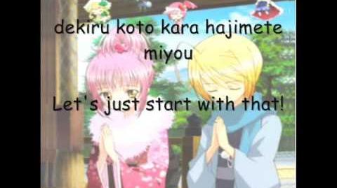 Saikyou Love Power - Kanae Ito Amu Hinamori (lyrics) SHUGO CHARA