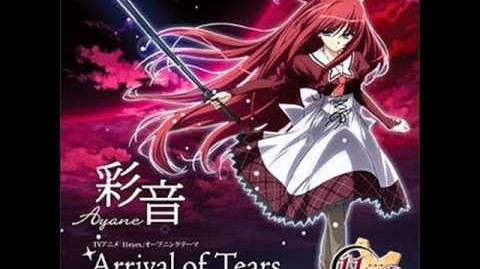 11 Eyes Opening Arrival of Tears - Ayane (Full Song)