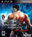 Fist of the North Star US Cover.jpg