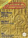 02 1995 Nintendo Schlumpf front.jpg