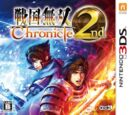 Swchronicle2nd-jp-cover.jpg